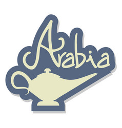 Arabia lamp vector