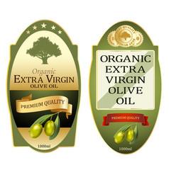 olive oil labels set elegant premium banners vector image