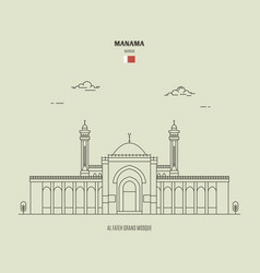 Al fateh grand mosque in manama bahrain vector