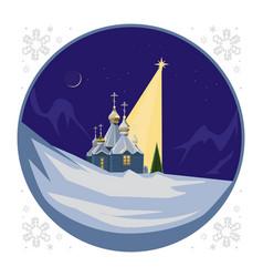 festive christmas t bethlehem star illuminates vector image