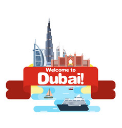 Welcome to arab emirates city skyscrapers vector