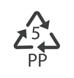 pp 5 plastic recycling symbol polypropylene sign vector image