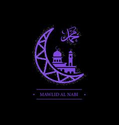 Purple mawlid al nabi design isolated on black vector