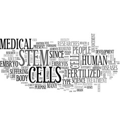 what do you need to know about stem cells text vector image