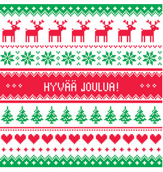 hyvaa joulua greeting card - merry christmas in fi vector image vector image