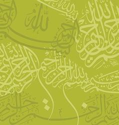 Green islamic calligraphy background vector