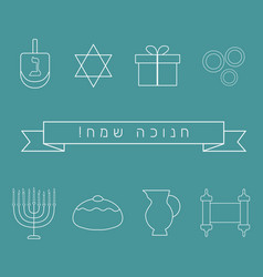 hanukkah holiday flat design white thin line vector image