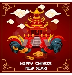 Chinese New Year poster with rooster and temple vector image