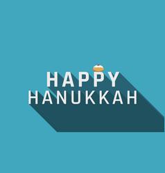 Hanukkah holiday greeting with sufganiyah icon vector