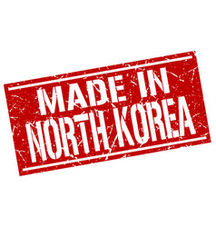 Made in north korea stamp vector