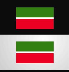 Tatarstan flag banner design vector