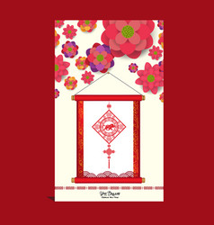 Chinese new year 2018 card with blossom and scroll vector