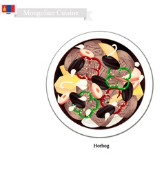 Horhog or Mongolian Meat Barbecue with Carrots vector