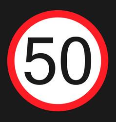 maximum speed limit 50 flat icon vector image