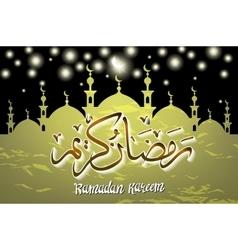 Beautiful Ramadan Kareem gold greeting card vector image