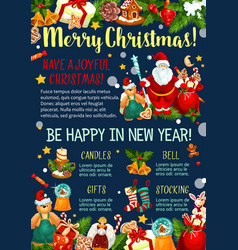 Christmas and new year celebration greeting banner vector