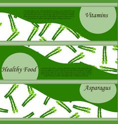good asparagus vector image
