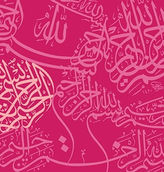 Pink islamic calligraphy background vector