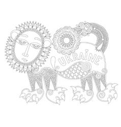 Unusual fantastic creature in decorative Ukrainian vector