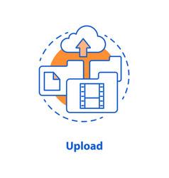 Upload new files concept icon vector