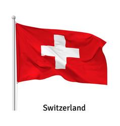 Flag swiss confederation vector