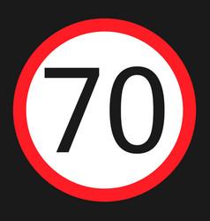 Maximum speed limit 70 sign flat icon vector