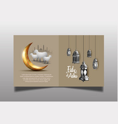 Muslim celebration with white sheep silhouette vector