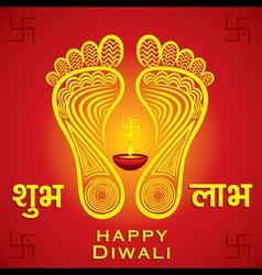 Creative happy diwali greeting card background vector