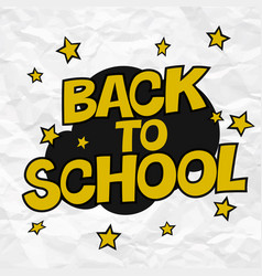 Back to school logotype design yellow letters vector