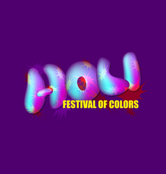 Indian holiday holi the festival of color vector