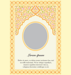 Indise book cover islamic style vector