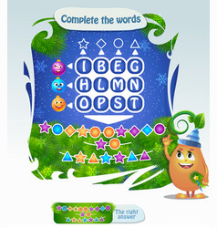 Complete the words code christmas vector