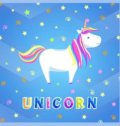 girlish unicorn with rainbow mane and sharp horn vector image