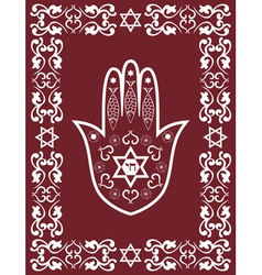 Jewish border with hamsa vector image