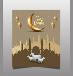 Muslim celebration with white sheep mosque vector