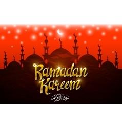 Ramadan Kareem greeting with beautiful illuminated vector
