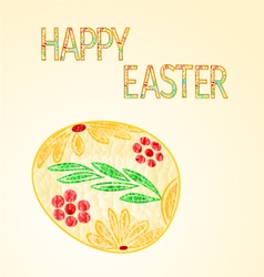 Happy Easter Easter egg from the polygons mosaic vector image