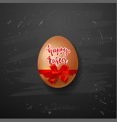 Colorful egg with calligraphy happy easter vector