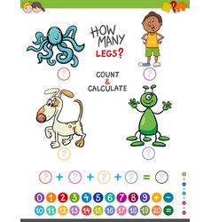 educational addition game for kids vector image