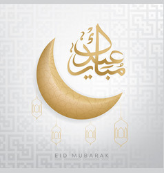 happy of eid for greeting card vector image