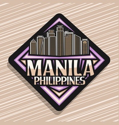 Logo for manila vector