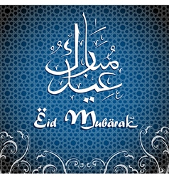 Arabic Islamic calligraphy of text Eid Mubarak vector