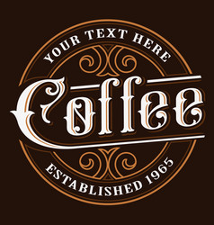 coffe logo design vector image