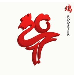Rooster 2017 Year vector image