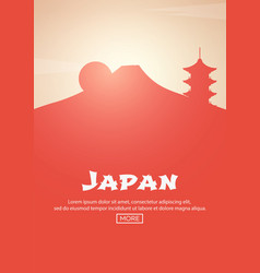Travel poster to japan landmarks silhouettes vector