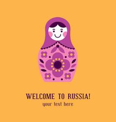 card with matryoshka russian nesting doll vector image
