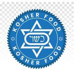 Blue kosher certification foods stamp label vector