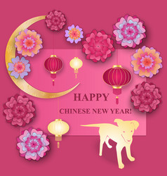 Chinese new year 2018 yellow earth dog paper vector