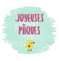 french easter greeting card joyeuses paques vector image