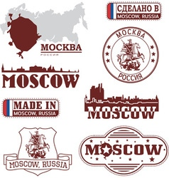 Moscow Russia - set of skylines and emblems vector image